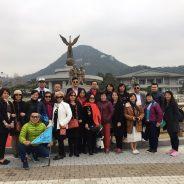 Đồng hành cùng romal việt nam và khách hàng thân thiết trong chuyến tham quan hàn quốc